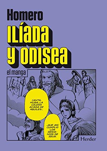 Ilíada y Odisea: el manga