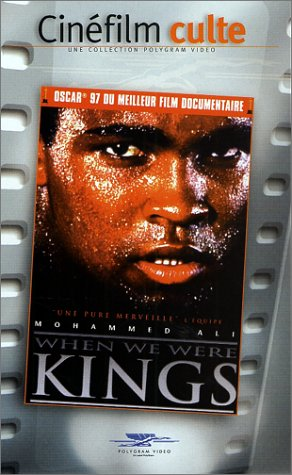 When We Were Kings [VHS]