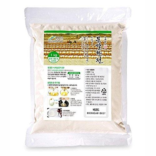 KEM Korea-Agar-Pulver 1 kg Diät-Faser-Lebensmittel Gesundheit Schönheit Gelatine Weight Loss -