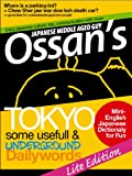 OSSAN'S TOKYO UNDERGROUND ENGLISH-JAPANESE MINI DICTIONARY Lite (OSSAN'S TOKYO GUIDE Book 1) (English Edition)