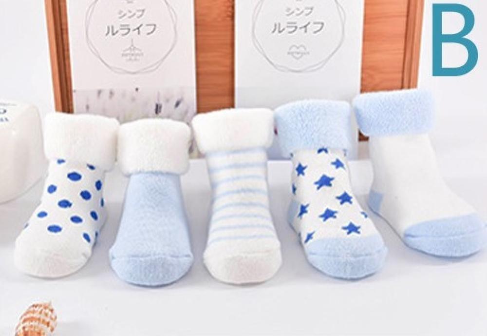 K-youth® Pack de 5 Pares Calcetines para Bebé Niños Niñas Antideslizante Calcetín 0-2 años 2