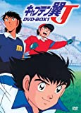 Captain Tsubasa J Dvd-Box Vol [DVD-AUDIO]