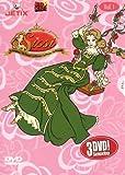 Sissi - Megapack Vol. 01, Episoden 01-09 (3 DVDs)