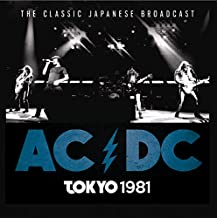 Tokyo 1981