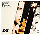Songtexte von Edyta Górniak - Dyskografia