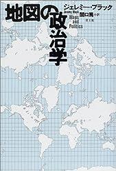 Chizu no seijigaku