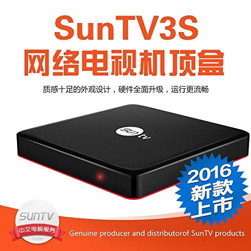 Modèle 2016 de la box SunTV avec 2 ans d'abonnement à la licence pour les  programmes