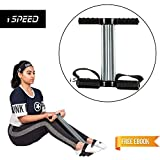 #4: Ispeed Unisex Tummy Trimmer Abs Exerciser with Double Spring with E-Book (121000)