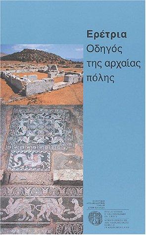 Eretrie - Guide (grec) par Pierre Ducrey