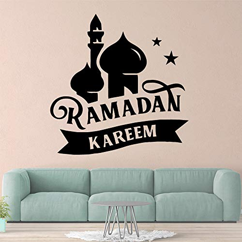 lamischen Muslimischen Wandkunst Aufkleber Dekoration Mode Aufkleber Wohnzimmer Kinderzimmer Home Party Decor Tapete114 * 116 cm ()