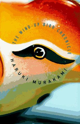 Buchseite und Rezensionen zu 'The Wind-Up Bird Chronicle' von Haruki Murakami