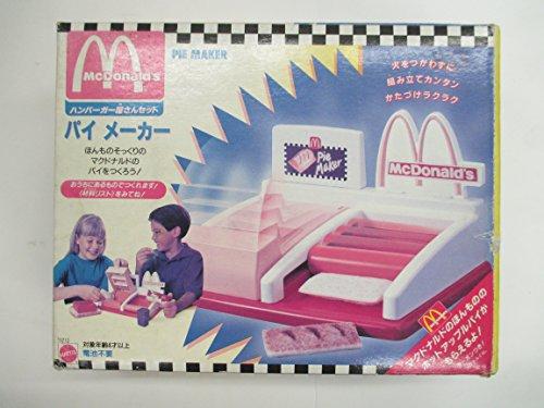 set-pie-maker-mcdonalds-hamburger-shop