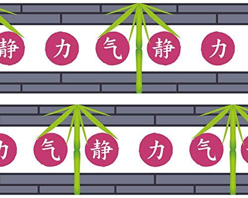 "Kleisterbordüre ""Ruhe, Stärke, Kraft"", 4-teilig 520x15cm, Tapetenbordüre, Wandbordüre, Borte, Wanddeko,Asia, China"
