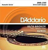 D'Addario EZ900 85/15 Bronze Extra Light Acoustic Guitar Strings, Full Bright Tone || 0.010-0.050