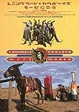 Leningrad Cowboys Meet Moses Affiche du film Poster Movie Les vachers de Léningrad...
