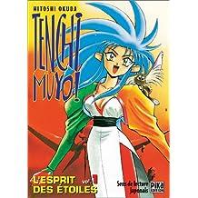Tenchi Muyo, tome 1 : L'Esprit des étoiles