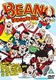 Beano Videostars, The [DVD] [2004]