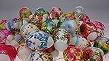 24 Bunte Ostereier. mit Folie bezogen. Gemischte Muster. überwiegend Blumen aber auch Ornamente. Wetterfest.Kunststoffeier