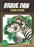 Brave Dan (Shonen Manga)