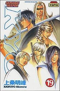 Samurai Deeper Kyo Edition simple Tome 19
