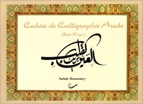 Cahier de calligraphie arabe. Style Roqu'a par Salah Moussawy