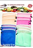 #9: (Pack Of 12) Multi-purpose Vegetables Fruits Mesh Fridge Storage Washable Zip Bags (Free delivery)