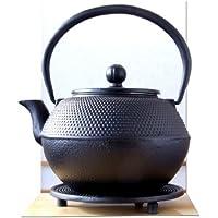 Sottopentola e teiera in ghisa, stile Tetsubin giapponese, superficie chiodata, 1,2 litri, nero