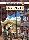 Les Voyages d'Alix - Rome, tome 1 : La Cité impériale