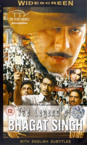 legend-of-bhagat-singh-vhs
