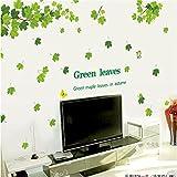 XPY-wall sticker Wandtattoos wandaufkleber Wandbilder Tapeten Wandsticker-Frisches Grünes Blatt entfernbares Wohnzimmer Fernsehsofa-Wandschlafzimmer-Ausgangswandaufkleber, 60 * 90CM