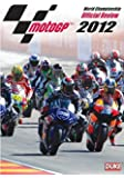 MotoGP 2012 Official Review DVD