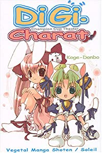 Digi Charat - Champion Cup Theater Edition simple One-shot