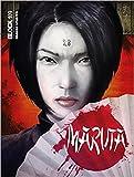Block 109 : Maruta