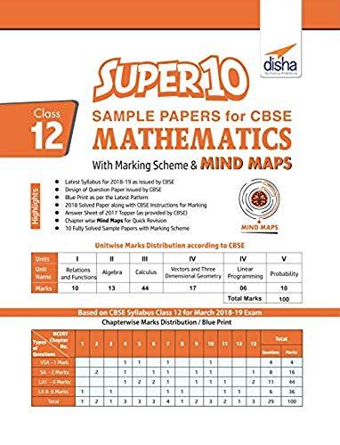 rs for CBSE Class 12 Mathematics with Marking Scheme & MINDMAPS (English Edition) ()