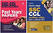 Master SSC Combined Graduate Level Solved paper & Guide Hindi (Set of 2 Bo