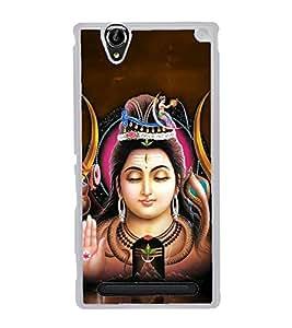 Fuson Designer Back Case Cover for Sony Xperia T2 Ultra :: Sony Xperia T2 Ultra Dual SIM D5322 :: Sony Xperia T2 Ultra XM50h (Shiva Shivaya Vishnu Linga Jagadguru )