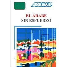 El Árabe sin esfuerzo (1 livre + coffret de 3 cassettes) (en espagnol)