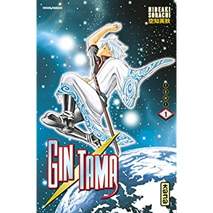 Gintama - Tome 1