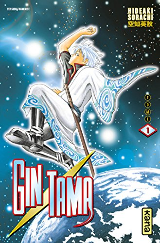 Couverture du livre Gintama - Tome 1