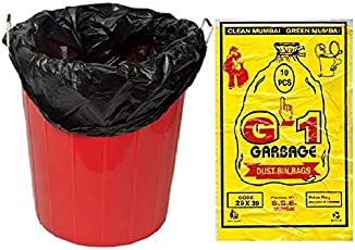 G-1 Extra Large | 29 X 39 inch | 50 Pcs | Disposable Garbage Trash Waste Dustbin Bags - Black
