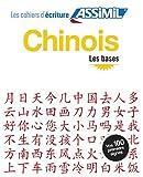 Chinois, les bases