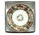 Servierteller NISHIKI-KOIMARI original japanischer Porzellan Servierschale Ø 24