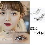 Geschärft 5 Paar falsche Wimpern natürliche Querschnitt der Yen realistische Modelle Abschnitt der Wimpern korsett Braut Make-up