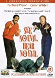 See No Evil, Hear No Evil [DVD] [2000]