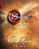 The Secret: Fragments of a Great Secret (Chinese Edition) by Rhonda Byrne (2008-01-10) - Rhonda Byrne