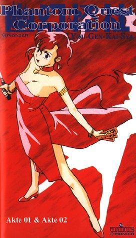 Phantom Quest Corp. 1 - Anime