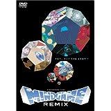 Mind Game Remix [04/Vista/J/Ds
