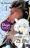 """Afficher """"La princesse et la bête n° 1 La princesse et la bête (tome 1)"""""""