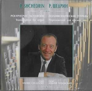 Shchedrin - Twenty-Five Polyphonic Preludes - Andrei Chulovsky (organ)