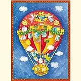 Weihnachtsballon